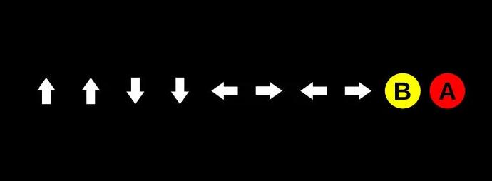 El código Konami Arcade Retro