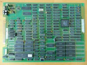 CPS-1, o Capcom Play System 1